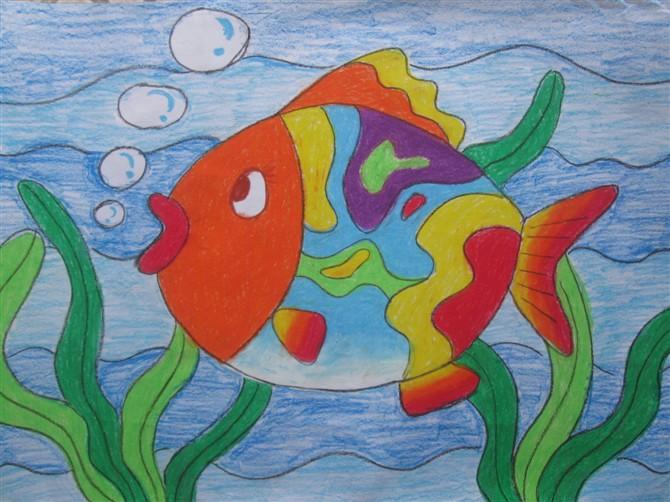 小鱼 儿童蜡笔画作品