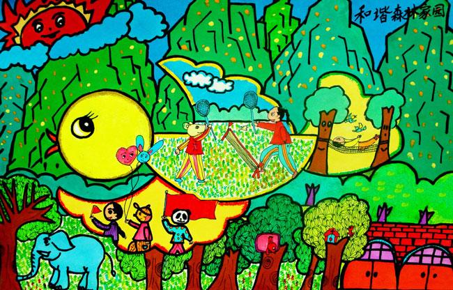 儿童乐园 儿童彩笔画作品