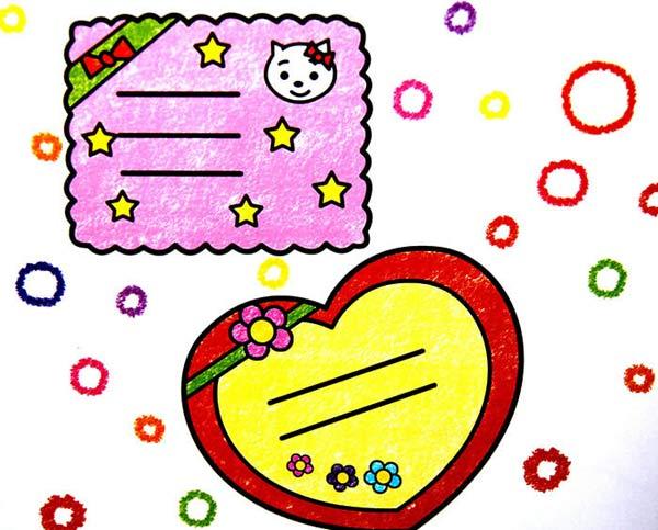 爱心书签_儿童画蜡笔画图片