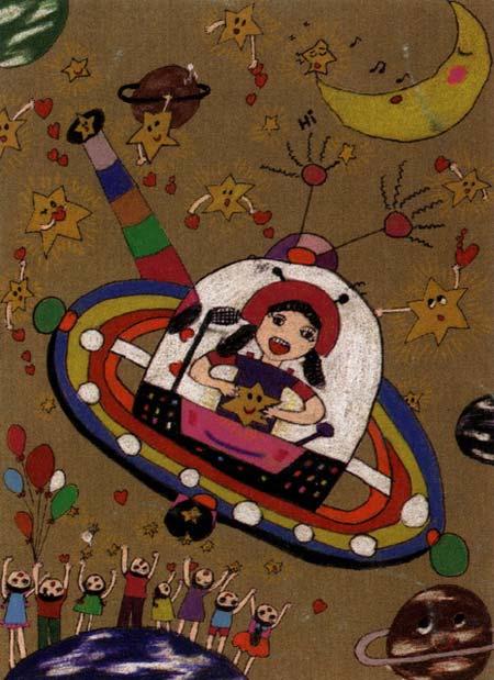 太空船_儿童蜡笔画作品