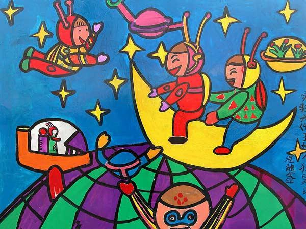 神奇的太空 儿童画彩笔画图片图片
