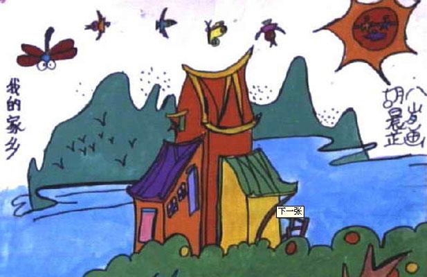 我的家乡 儿童画彩笔画图片高清图片