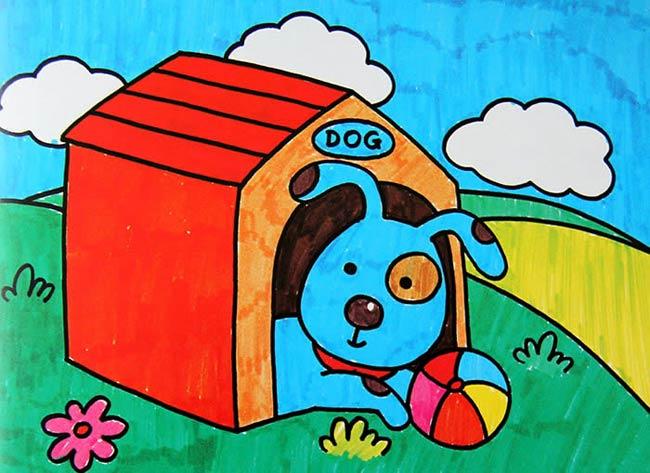 小狗狗的家_儿童画彩笔画图片