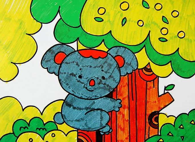 小熊 爬树 儿童画 彩笔画图片 儿童画