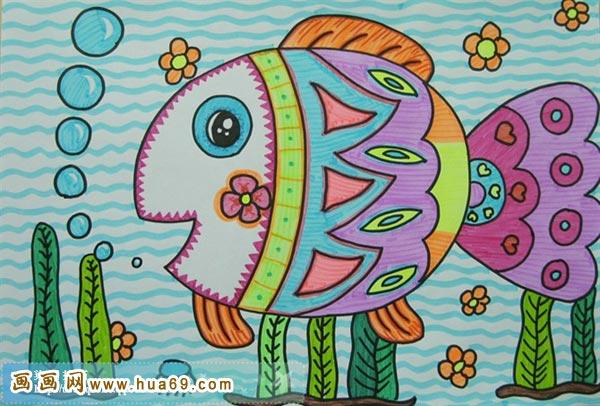 一条大花鱼_儿童彩笔画作品_儿童画