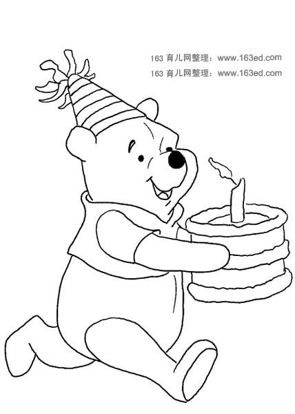 小熊维尼简笔画24