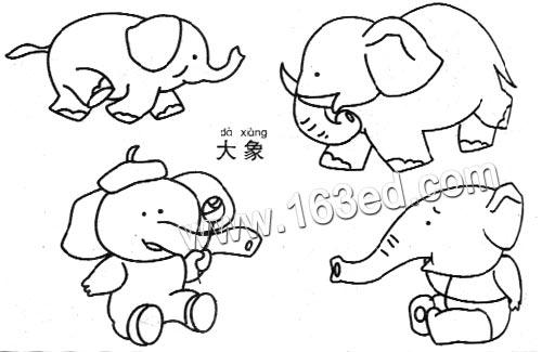 可爱卡通大象简笔画_图片大全