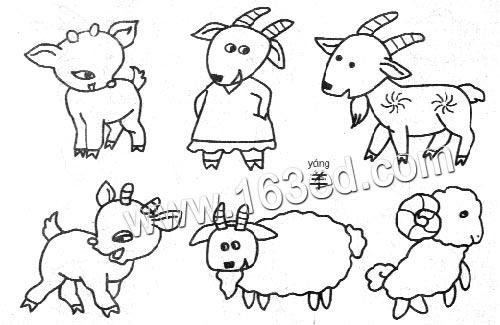 动物简笔画:羊5—简笔画网