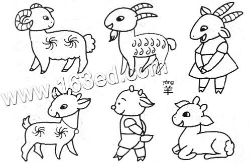 地震动物简笔画