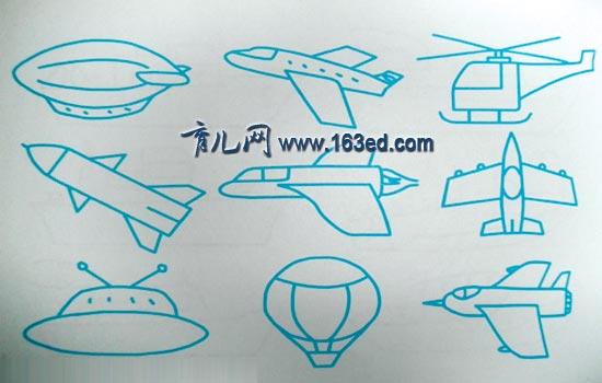 交通工具简笔画:飞机和飞碟