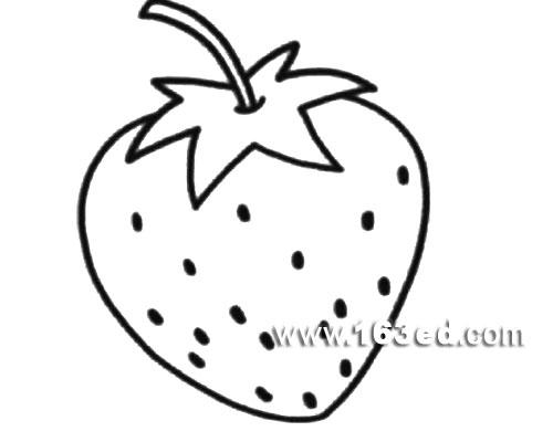 幼儿水果简笔画:草莓2
