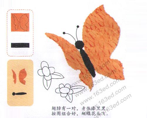 儿童手工撕纸:蝴蝶—儿童手工制作网