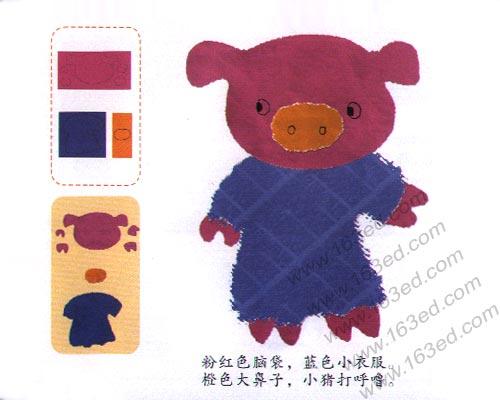 儿童手工撕纸:小猪—儿童手工制作网
