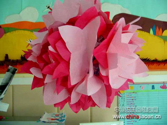 幼儿手工制作(纸艺):花团