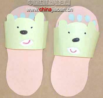 幼儿手工制作(纸艺):鞋子3