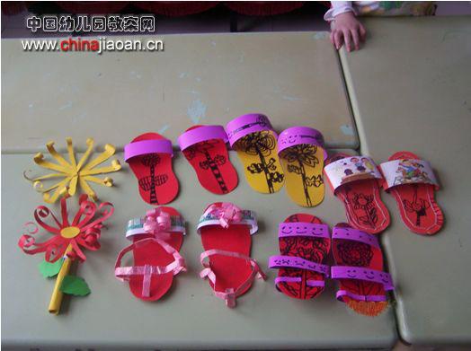 幼儿手工制作(纸艺):鞋子1—儿童手工制作网