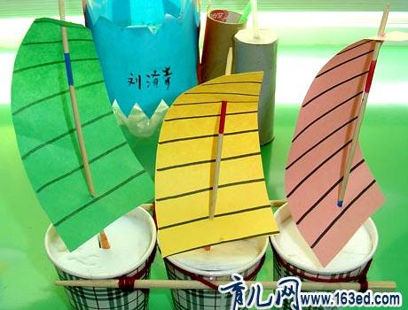 幼儿纸杯手工制作:帆船—儿童手工制作网