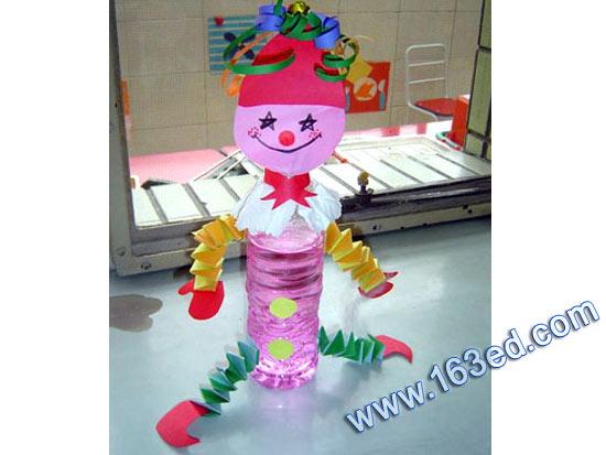 幼儿废旧手工制作:瓶子娃娃1