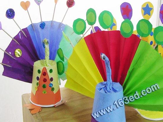 幼儿纸杯手工制作:小孔雀—儿童手工制作网