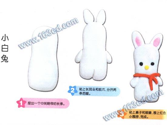 幼儿橡皮泥手工制作:小白兔