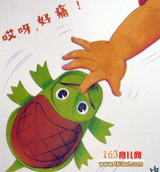 幼儿手工:纸杯乌龟玩具的制作—儿童手工制作网