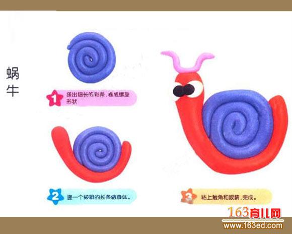 幼儿橡皮泥手工制作:可爱的蜗牛