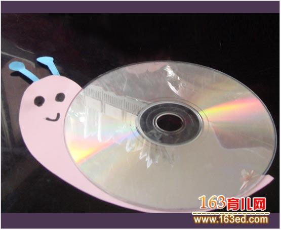 幼儿变废为宝手工:光盘小蜗牛—儿童手工制作网