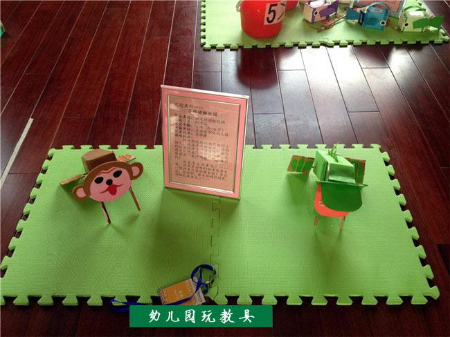 幼儿园玩具手工制作:会走路的小猴子(废旧利用)