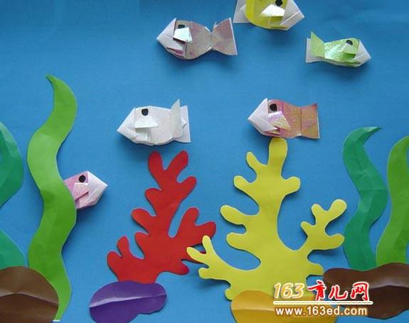 幼儿手工作品 海底的鱼