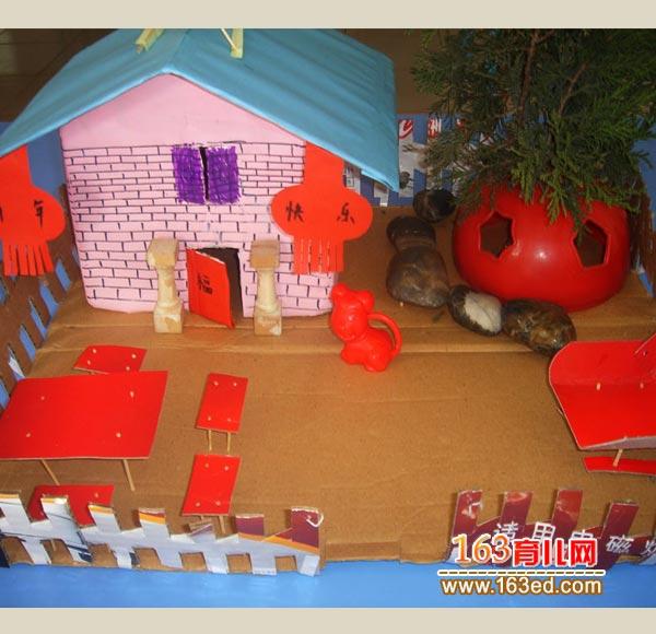 快乐的农家小院 幼儿园老师手工作品