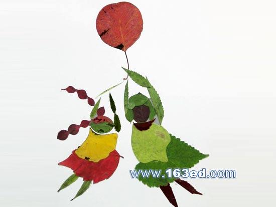 树叶粘贴画人物篇 玩气球