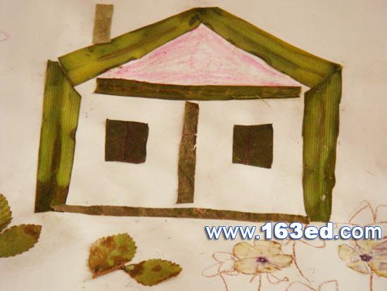 树叶粘贴画风景篇 小房子