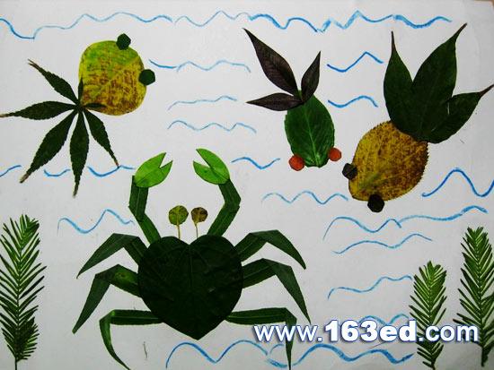 树叶粘贴画风景篇 海底世界8