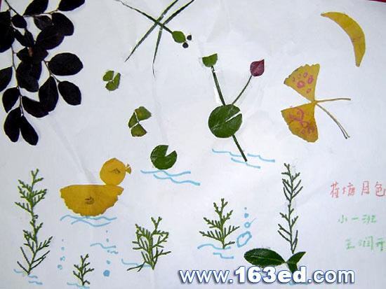 树叶粘贴画风景篇 荷塘月色