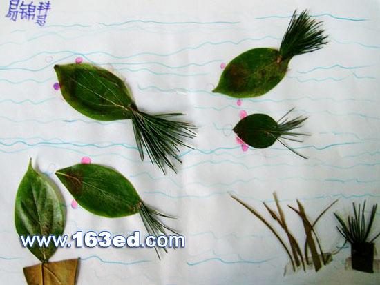 树叶粘贴画游鱼篇 金鱼25