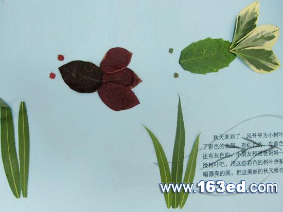 树叶粘贴画游鱼篇 鱼趣9