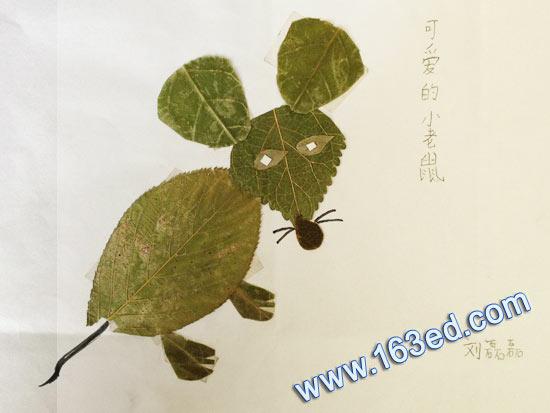 幼儿手工树叶贴画:可爱小老鼠-树叶贴画 可爱小老鼠