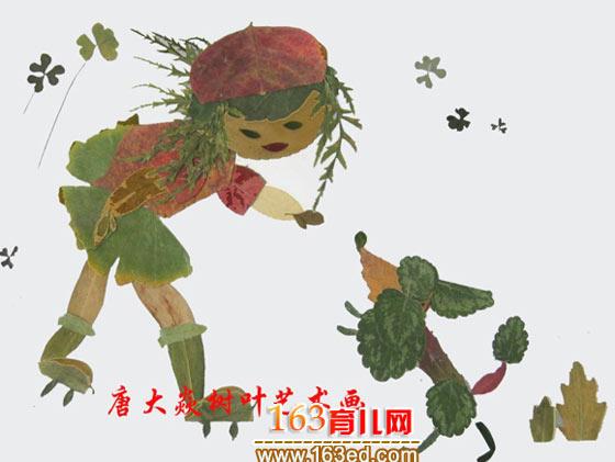 女孩和小动物 树叶粘贴画