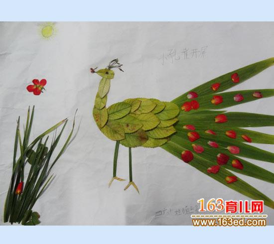 小孔雀开屏(树叶粘贴画)—树叶贴画图片