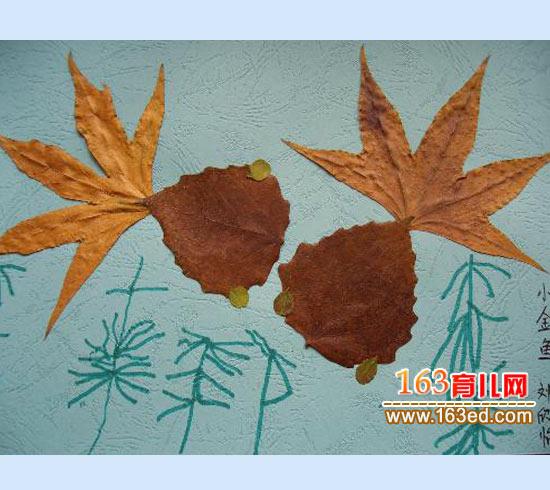 纸剪贴画大树-尾巴金鱼 树叶粘贴画图片 4