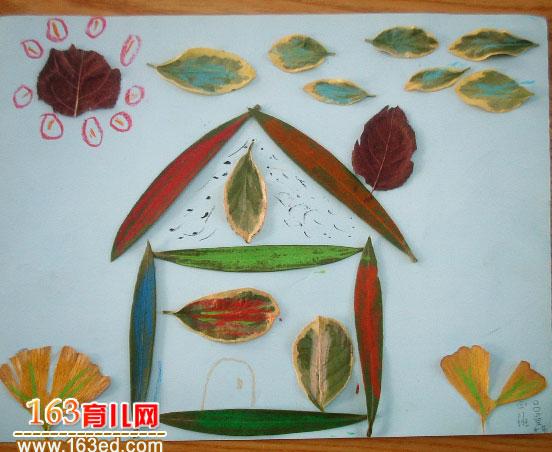 树叶房子 树叶粘贴画作品