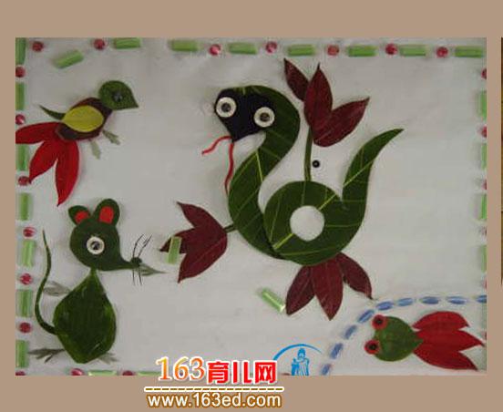 老鼠和蛇 儿童树叶粘贴画作品