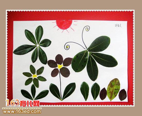 儿童 树叶 粘贴画作品 绿绿的 蝴蝶 树叶 贴画