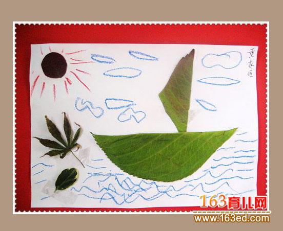 儿童 树叶粘贴画 作品 绿色 小帆船 树叶贴画