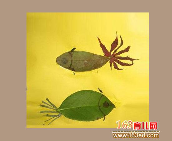 儿童树叶粘贴画作品 相遇的小鱼