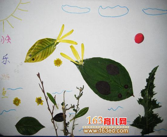 儿童树叶粘贴画作品 叶子小鱼1