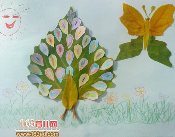 儿童树叶粘贴画作品图片 彩色的大孔雀