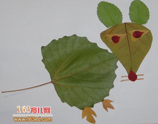 幼儿树叶粘贴画作品 一只小老鼠